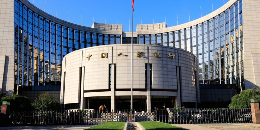 A fintech research institute set up by the People's Bank of China looks to be widening its blockchain development efforts.